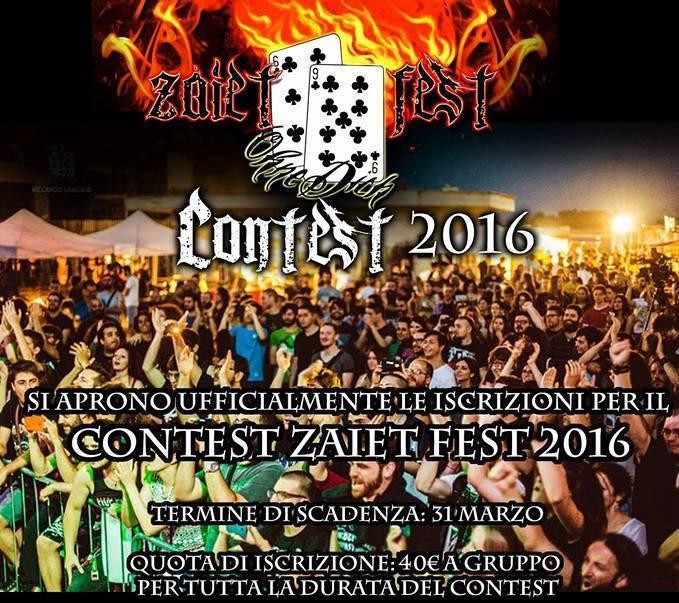 zaiet-contest